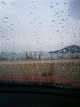 今から雨が行きますよ