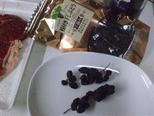 枝つき干し葡萄♪