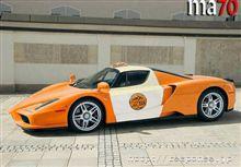 フェラーリのタクシー