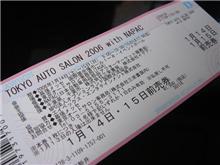もうすぐですね。東京オートサロン・・・。
