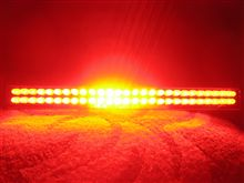 自作LEDハイマウントストップランプ。