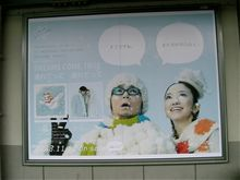 "DCTgarden""THE LIVE!!!""WINTER FANTASIA 2008その1"