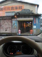 すっごいおもしろい、そんな昭和の倉庫。