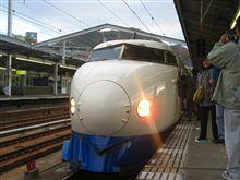 0系新幹線、最後の定期運行