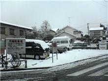 昨日の雪 その1