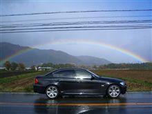 虹へ駆け抜ける