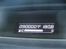 90000キロ到達いたしました。