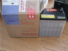 やっぱりバッテリーは、寿命のようです。