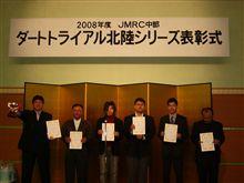 北陸シリーズ表彰式!SD4 クラス!