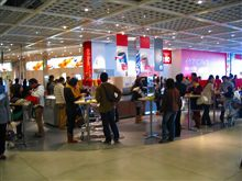 『IKEA FOOD』