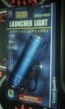 LEDライト買いました