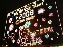 クリスマス直前の香港
