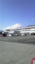今日の富士山www