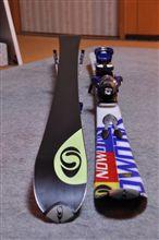 スキー板チューンナップ♪