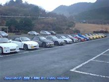 ビート in 鶴見岳