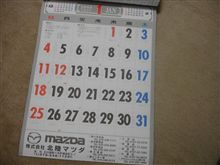 MAZDAのカレンダー