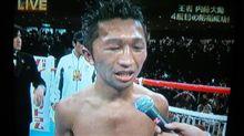 ボクシングなんて観てみました
