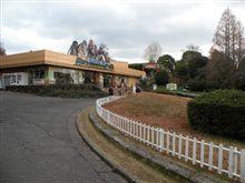 日本モンキーパーク&遊園地