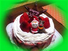 ☆甘ぁ~ぃクリスマス☆