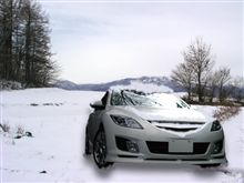 アテンザ雪国に行く