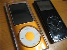世代交代i Pod nano★オレンジで!