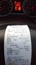 まだ100円台!?
