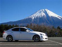 今日の富士山&IS