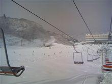 (1)初滑り ホワピ