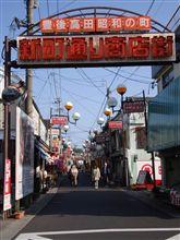 さすらいの大分旅情~昭和の町~
