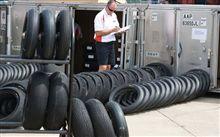 FIM、来季のタイヤルールを発表