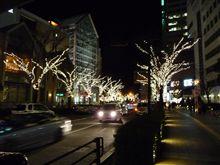 そして神戸へ