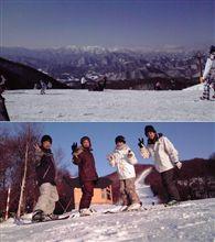 今シーズン初滑り~IN 会津たかつえスキー場