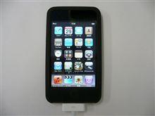 日替わり特価品 iPod touch