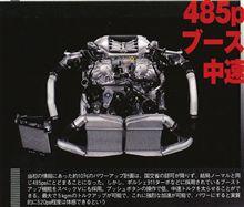 GT-R スペックV は485ps