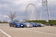 青いペガサスさんを囲む会in岐阜に参加しました♪