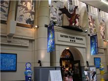 ローコストで行こう[18] 海洋堂フィギュアミュージアム 龍遊館