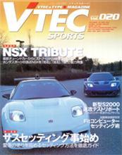 VTEC SPORTS Vol.020