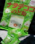 ナタデココのど飴(゜Д゜*)