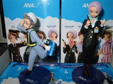 ANA UNIFORM COLLECTION 2