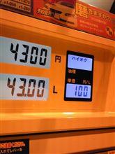 ガソリン価格、底値?