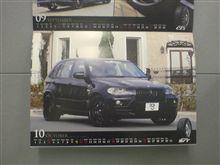 10月の男(車)