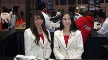 東京オートサロン2009!まとめVol3