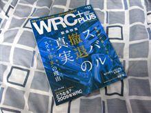 WRCPLUS 2009 vol.01