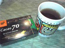 チョコぅ茶