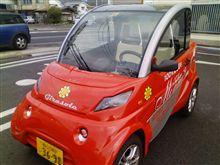電気自動車!
