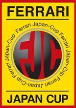 Ferrari Japan Cup