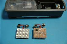 LED製作依頼
