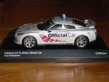 日産GT-R 富士スピードウェイ オフィシャルペースカー