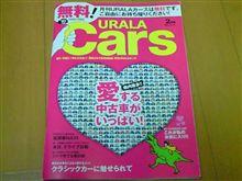 URALA Cars