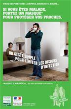 フランスのインフルエンザ&エイズに対するスタンス(注:一部アダルト的な内容有り)